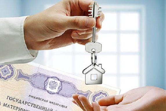 сбербанк кредит под залог дома купленного на материнский капитал