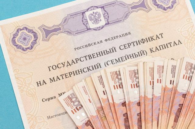 взять кредит в перми онлайн